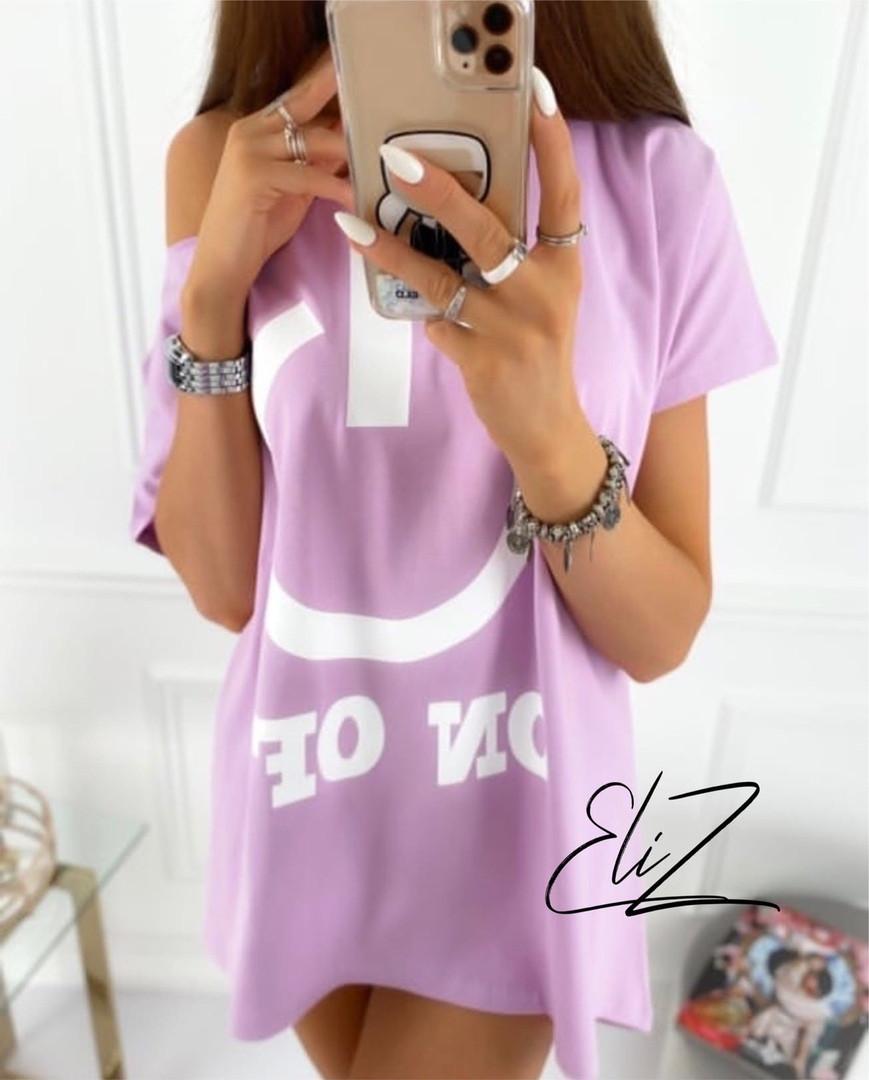 Стильная удлиненная футболка-туника с накатом.Р-р.oversize,3цвета,  р.42-44,46-48, код 4033Ж