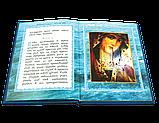 Акафист Пресвятей Богородице явления ради чудотворныя Ея иконы Иверския, фото 5