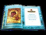Акафист Пресвятей Богородице явления ради чудотворныя Ея иконы Иверския, фото 3
