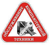 Восстановление картриджей Академгородок,  Житомирская, Святошино, Нивки, Шулявка, Киев