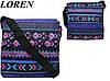 Сумка почтальонка Loren TN-1029 2294 разноцветная