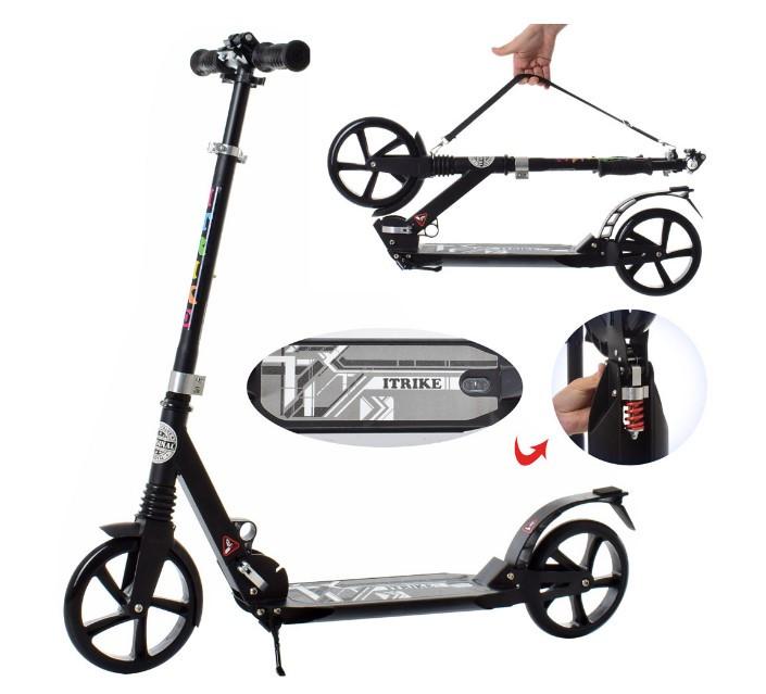 Самокат детский двухколесный для мальчика девочки 7 8 9 лет iTrike SR 2-018-2-B