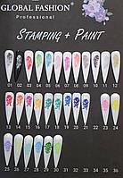 Гель-краска Stamping + Paint, Global Fashion 8 мл
