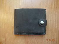 Мужской портмоне коричневый