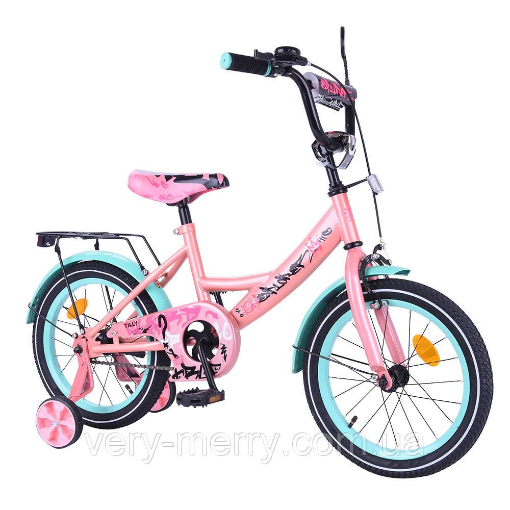 """Велосипед двухколесный Explorer 16"""" (розовый цвет) со страховочными колесами"""