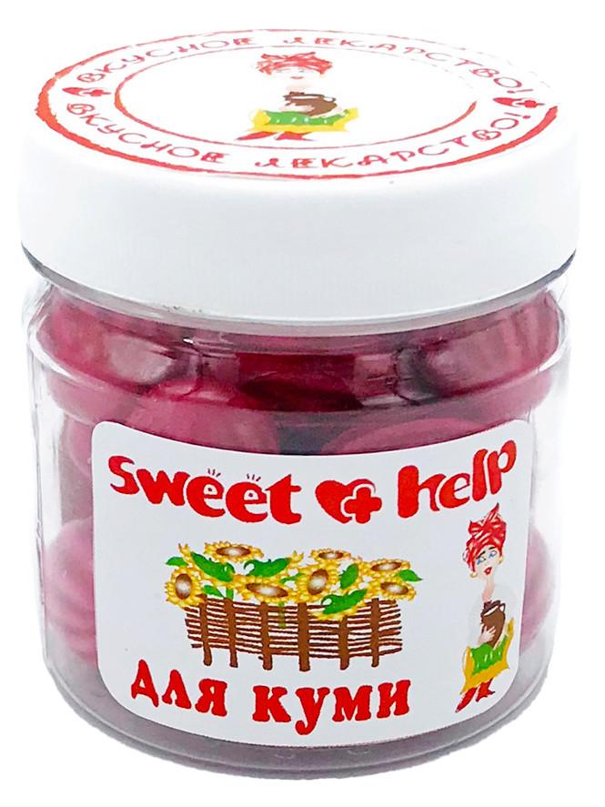 """Sweet help (вкусная помощь) """"Для куми"""" 150мл"""