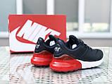 Мужские кроссовки Nike Air Max 270 8332, фото 2