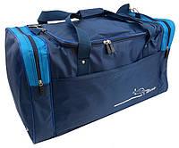 Сумка дорожная 60 л Wallaby 430-5 синяя с голубым, фото 1