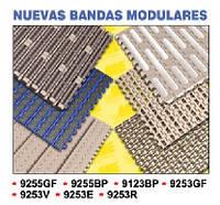 Модульные пластиковые ленты производства AVE S.A. Испания