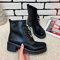 Ботинки женские демисезон  [40 последний размер]