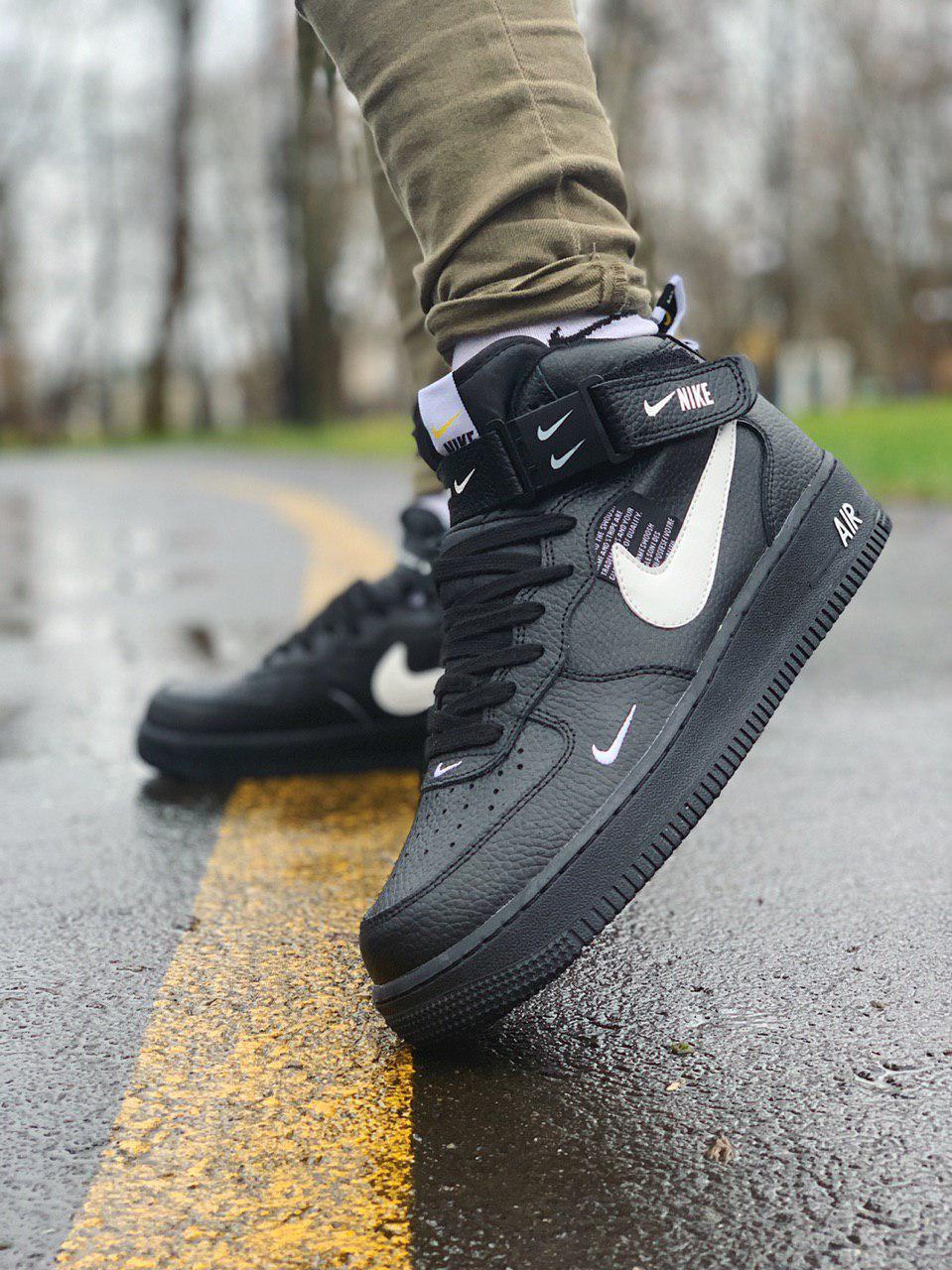 Кроссовки  высокие натуральная кожа  Nike Air Force Найк Аир Форс (40,41,42,44,45)