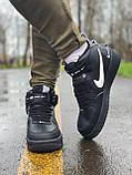 Кроссовки  высокие натуральная кожа  Nike Air Force Найк Аир Форс (40,41,42,44,45), фото 3