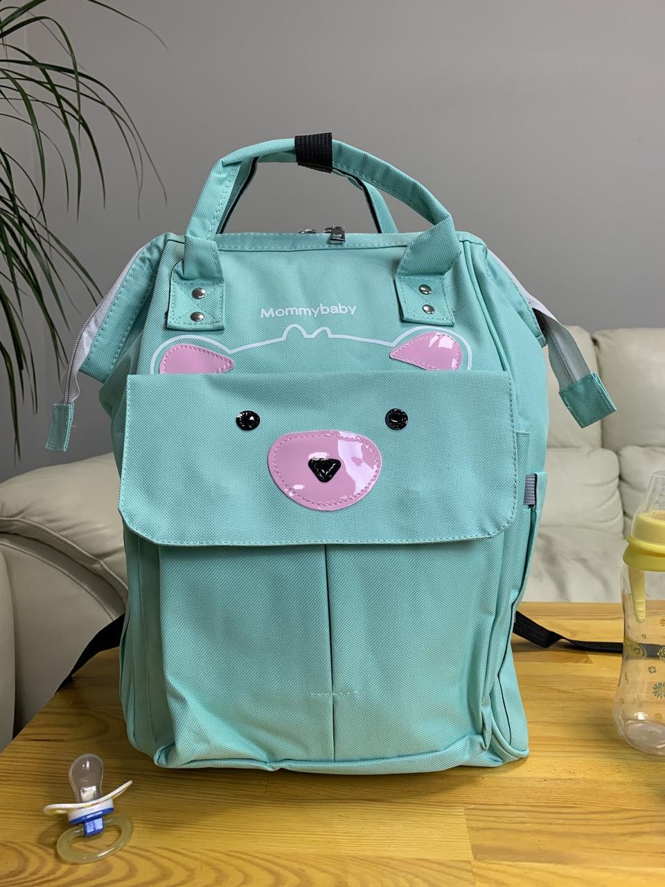 Сумка - рюкзак для мам Mommybaby/Мами бэйби  ->  бирюзовый цвет