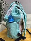 Сумка - рюкзак для мам Mommybaby/Мами бэйби  ->  бирюзовый цвет, фото 2