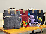 Сумка - рюкзак для мам Chicco Чико  ⏩ синий цвет, фото 3