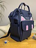 Сумка - рюкзак для мам Mommybaby/Мами бэйби  ->  синий цвет, фото 2