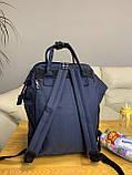Сумка - рюкзак для мам Mommybaby/Мами бэйби  ->  синий цвет, фото 3