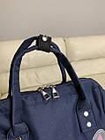 Сумка - рюкзак для мам Mommybaby/Мами бэйби  ->  синий цвет, фото 4
