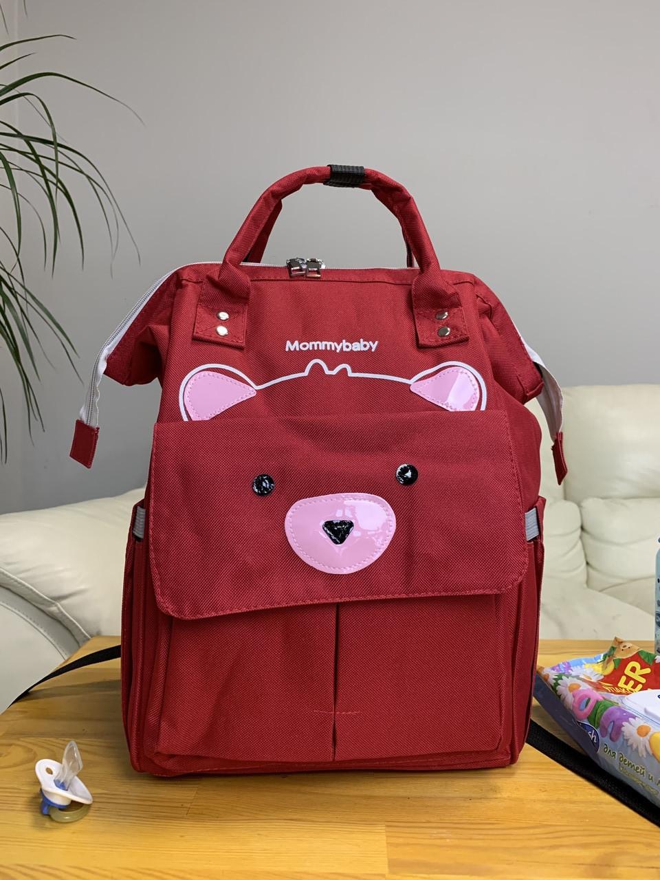 Сумка - рюкзак для мам Mommybaby/Мами бэйби  ->  вишневый цвет