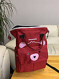 Сумка - рюкзак для мам Mommybaby/Мами бэйби  ->  вишневый цвет, фото 2