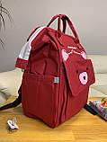 Сумка - рюкзак для мам Mommybaby/Мами бэйби  ->  вишневый цвет, фото 3