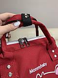 Сумка - рюкзак для мам Mommybaby/Мами бэйби  ->  вишневый цвет, фото 5