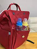 Сумка - рюкзак для мам Mommybaby/Мами бэйби  ->  вишневый цвет, фото 6