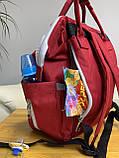 Сумка - рюкзак для мам Mommybaby/Мами бэйби  ->  вишневый цвет, фото 7