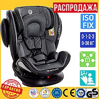 Детское Поворотное Автокресло c ISOFIX 0-36 кг El Camino Evolution 360 Темно-Серое (ME 1045)
