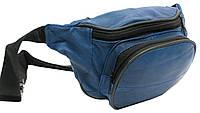 Кожаная поясная сумка Cavaldi 903-353 blue, синий, фото 1