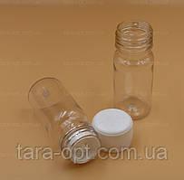 Флакон дозуючий пет 30 мл (Ціна від 4,25 грн)*