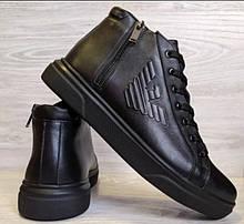 ЛЮКС! Ботинки мужские зимние до - 30*С в стиле Armani черные 40