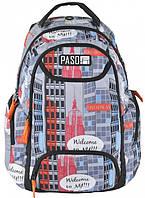 Молодежный рюкзак PASO 22L, 17-2908UY, фото 1