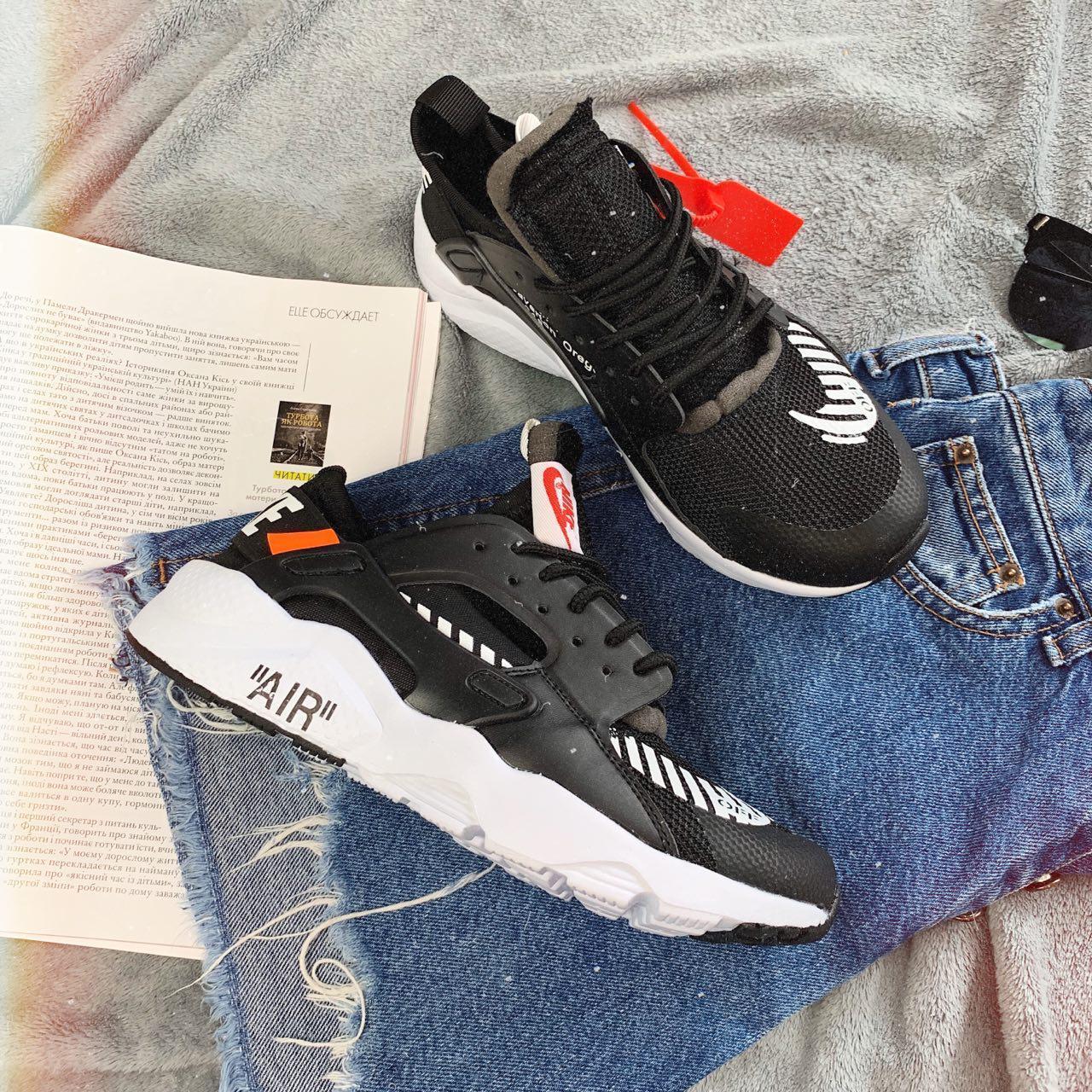 Кроссовки женские Nike Huarache x OFF-White  00055 ⏩ [ 36,37,38,39,40 ]
