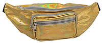 Голограмная сумк на пояс из кожзаменителя Loren SS113 золотая, фото 1