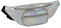 Голограмная сумк на пояс из кожзаменителя Loren SS113 серебристая, фото 1