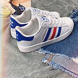 Кроссовки женские Adidas Superstar 00020 ⏩ [ 36.39 ], фото 2