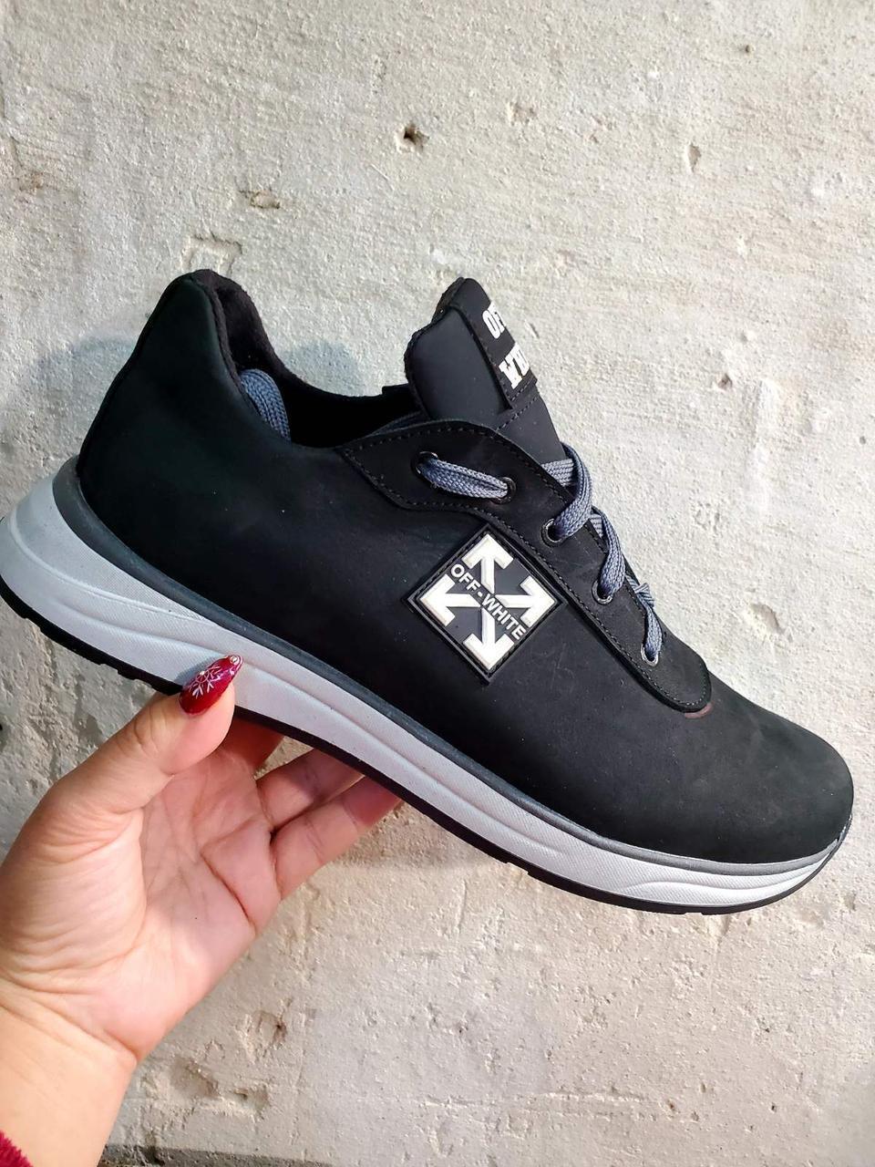 Кожаные мужские черные кроссовки Оff White  размеры 40 41 42 43 44 45 43