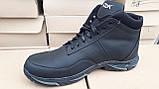 Зимние мужские ботинки  большого  размера  46 47 48 49 50, фото 4