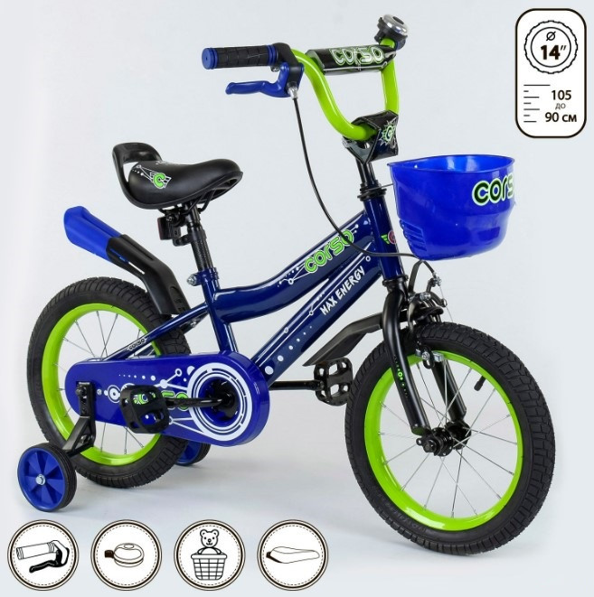 Велосипед детский двухколесный синий 14 Corso R-14849