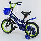 Велосипед детский двухколесный синий 14 Corso R-14849, фото 2