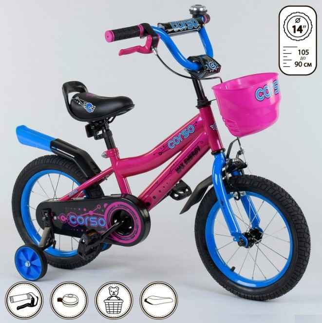 Велосипед детский двухколесный 14 Corso R-14460