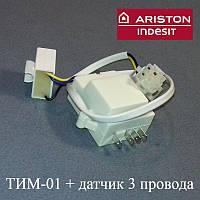 Комплект для холодильника Indesit и Аристон No Frost (таймер ТИМ-01 + датчик 3 провода)