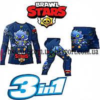 Детский Комплект Рашгард + шорты + леггинсы Brawl Stars Blue(синий)