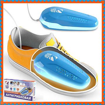 Сушилка для обуви ликвидирует ГРИБОК и ЗАПАХ Обувная сушилка UltraTOP дезинфицирует и дезодорирует