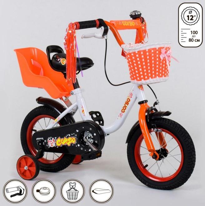 Велосипед детский двухколесный 12 бело-оранжевый Corso 1285