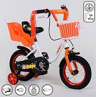 Велосипед дитячий двоколісний 12 біло-помаранчевий Corso 1285, фото 1