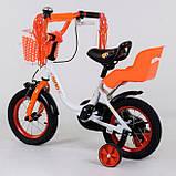 Велосипед детский двухколесный 12 бело-оранжевый Corso 1285, фото 2