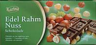 Шоколад молочный Karina 200г. Германия!