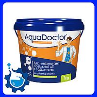🔥✅Aquadoctor C-90T 1 кг. Медленный (длительный) хлор. Химия для бассейнов Аквадоктор